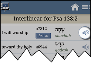 BLB for Android Interlinear